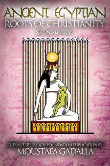 古埃及的基督教根, 第2版。