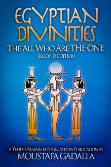 埃及神性: 所有的人是一個, 第二。