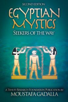 埃及神秘主義者: 探索道路的人, 第2版。