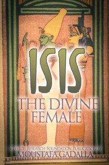 伊希斯: 神聖的女性